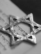 Photo of Rabbi Robert Rothman