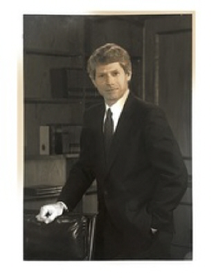Arthur Richard Walker