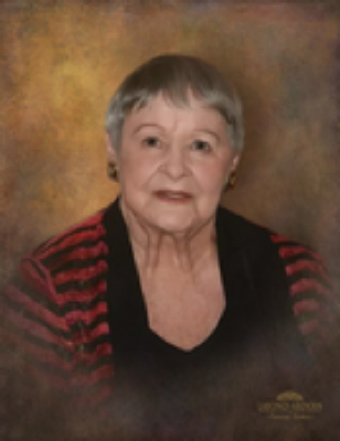 Dorothy Guillory Ortis