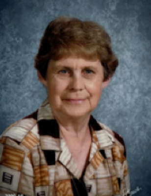 Mary Ellen Mizell