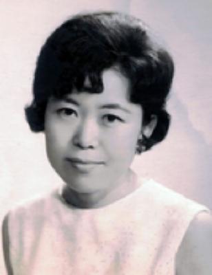 Yoneko Hirohashi Pence