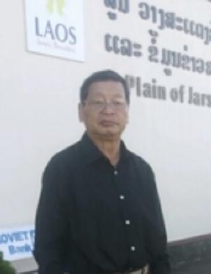 Tong Seng Vang